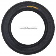 покрышка 12 дюймов Wandersmann диаметр 12 дюймов 12.1/2x2.1/4 (57-203)